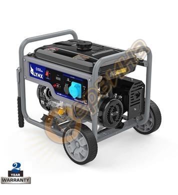 Бензинов генератор монофазен Elektro Maschinen REM Power GSE