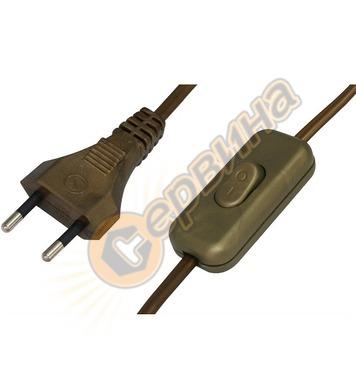 Захранващ кабел за нощна лампа Commel C0128 - 2,5 A, златист