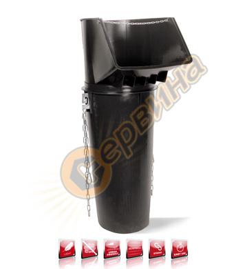 Улей с изход за насипни материали Rubi 88761 - 1500 см