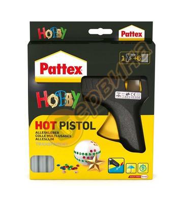 Комплект пистолет за силикон и патрони за горещо лепене Patt
