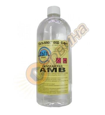 АМВ разредител Дъга - 0.950мл DY0129