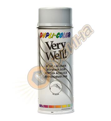 Акрилна боя спрей - сребристо сив Dupli Color Very Well RAL7