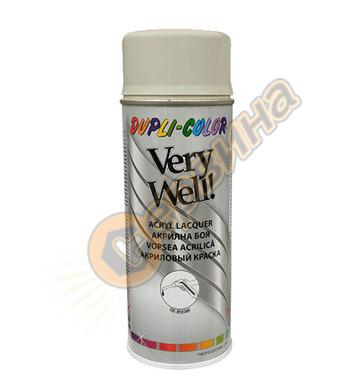 Акрилна боя спрей - сиво бял Dupli Color Very Well RAL9002 D