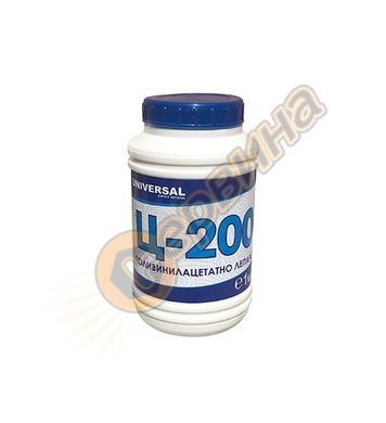 C 200 Универсал 1кг.- поливинилацетатно лепило
