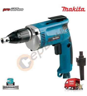 Винтоверт Makita 6825R - 570W