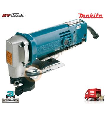 Ножица за ламарина Makita JS1600 - 300W