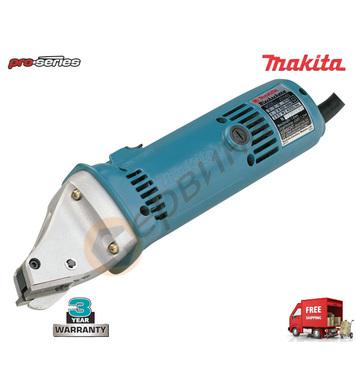 Ножица за ламарина Makita  JS1660 - 260W