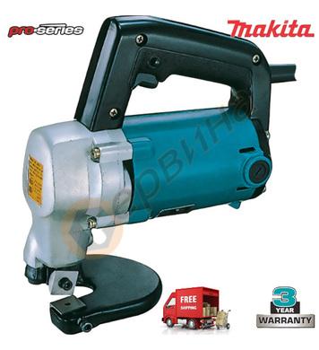 Ножица за ламарина Makita JS3200 - 660W