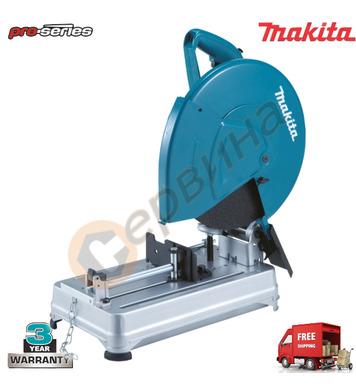 Циркуляр за метал Makita 2414ENE - 2000W
