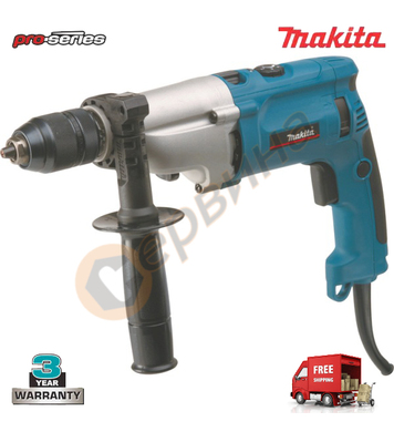 Ударна бормашина Makita HP2071 - 1010W