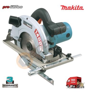 Ръчен циркуляр Makita 5705R - 1400W