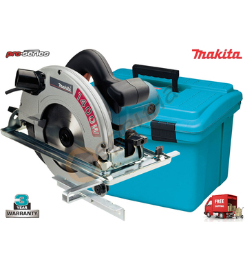Ръчен циркуляр Makita 5705RK - 1400W