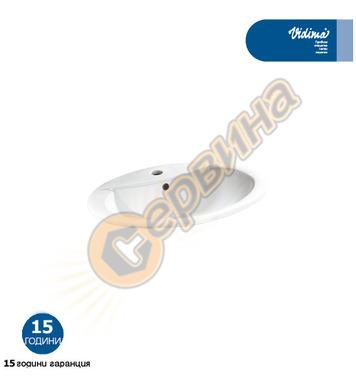 Мивка за вграждане Vidima SevaDuo W502301 - 55см