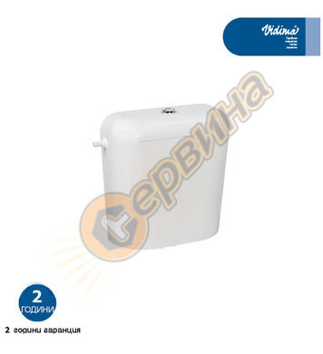 Стенно тоалетно казанче Vidima SevaDuo W630301