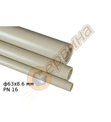 ППР тръба Pestan ф63х8.6мм PN16 - 1метър 10020180