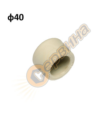 ППР капа Pestan 10022403 - ф40