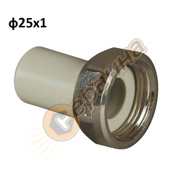 ППР холендрова връзка с метална гайка FV Plast 225026 - ф25х