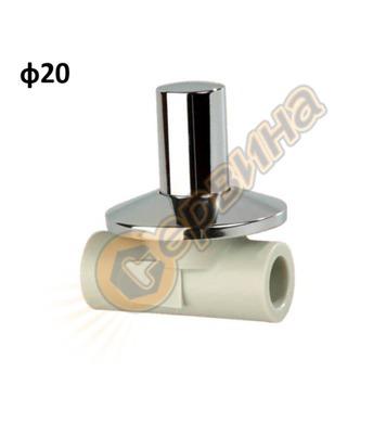 ППР кран секретен кеклен FV Plast 313020 - ф20