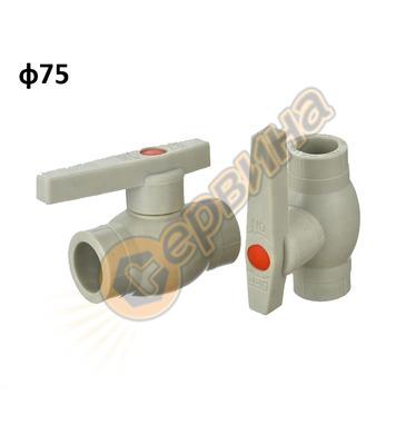 ППР кран сферичен FV Plast 301075 - ф75