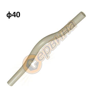 ППР прехвърляща дъга FV Plast 233040 - ф40