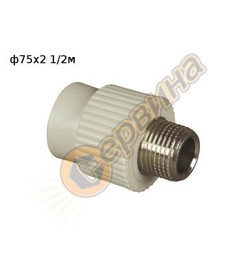 ППР DG преход MZV ф75x2 1/2 FV Plast 215075 - външна резба