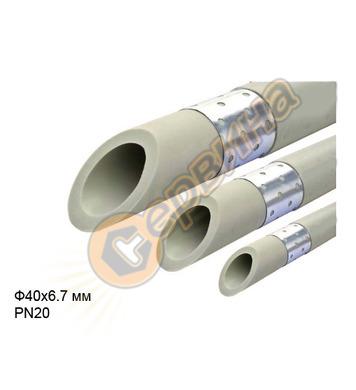 ППР тръба с алуминиева вложка Stabi Pestan ф40х6.7мм PN20 -