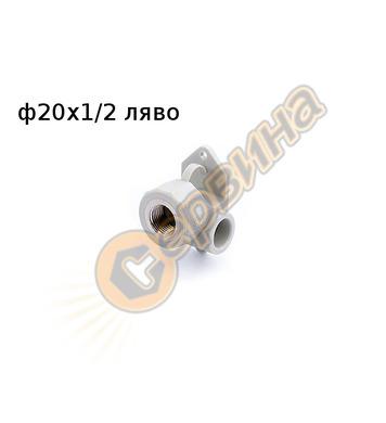 ППР стенно коляно MZD ф20x1/2 EVS 8096112 - ляво