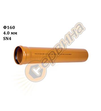 ПВЦ тръба ф160*4.0 SN4 ПИ