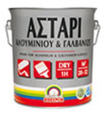 Astari Alouminiou &Galvanize 2.5l