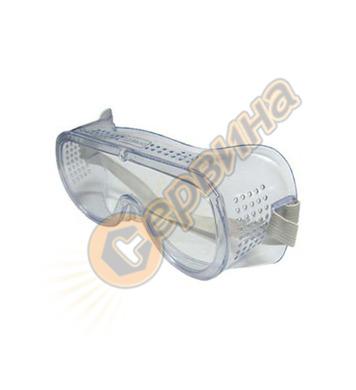 Очила предпазни Decorex GV03 12551