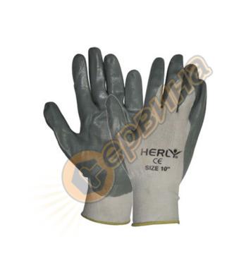 Ръкавици домакински размер 8