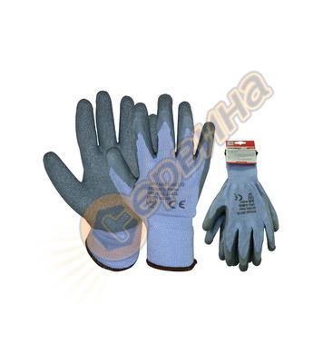 Ръкавици домакински размер 10