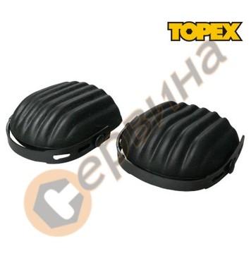 Наколенки гумени Topex 82S160 - 2броя