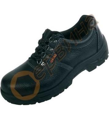 Работни обувки с метално бомбе ST9010-S1